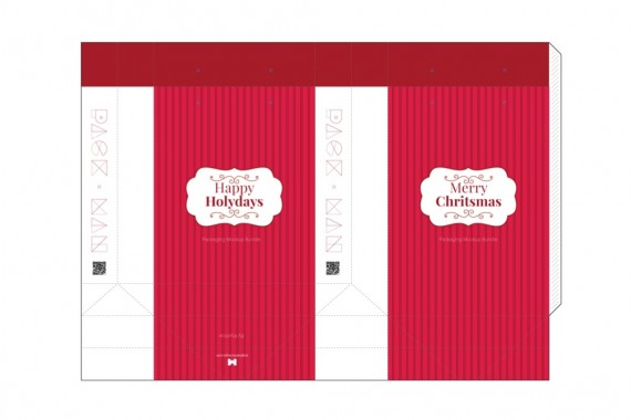 Christmas Packaging Vector Designs (Pack-Man Edition) – shopping-bag-mockup-1-blueprint